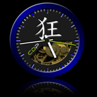 Blue Crazy Clock Pack APK